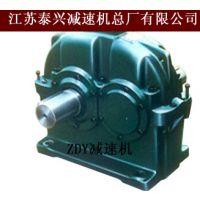 供应江苏泰兴牌ZDY355-5.6-1齿轮减速机高速轴大齿轮现货