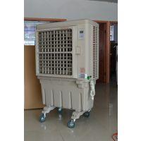 深圳7000风量移动式空调/冷风机批发