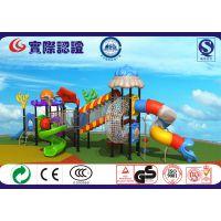 高明户外大型儿童游乐玩具供应信息,江城小区、幼儿园儿童滑梯价格