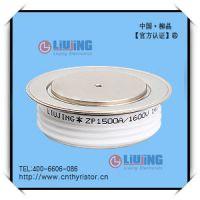 柳晶 平板式?凸型?硅整流管2CZ/ZP1500A1600V?整流二极管?正品保证