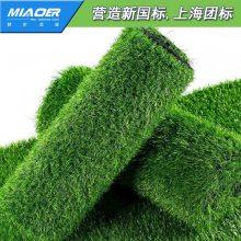 【供应】人造草坪铺装翻新改造【进出口等级标准】
