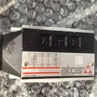 HG-031/210/VF ATOS叠加式减压阀