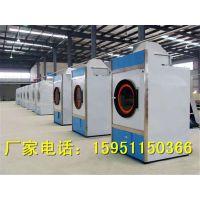 出厂价供应宾馆衣物烘干机(SWA-100)