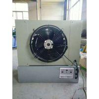 冬季花卉大棚加温设备 久顺温室电暖风机