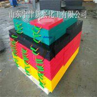 防滑机械支腿垫板高分子聚乙烯工程承重板吊车 起重机专用