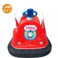 儿童游艺设备 广场电瓶碰碰车新款上市火热来袭 儿童电瓶碰碰车价格