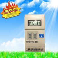 FYP-2数字式气压/高度仪价格、厂家现货直销