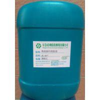 东莞清洗地板油污的化学药水 JC-017地板油污清洗剂 怎么清除水泥地面的机油