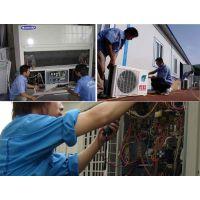 河东太阳城空调移机 空调维修 空调拆装 充氟保养