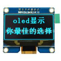 供应 1.54寸OLED 2.42寸OLED液晶显示模块的厂家