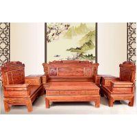 红木款沙发大全刺猬紫檀名琢世家品牌