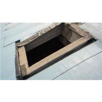 屋顶开孔|浩松开天窗(认证商家)|湖南屋顶开孔