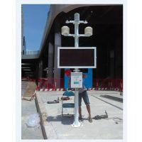 佛山工地扬尘噪声监测系统 OSEN工地环境实时监测设备 可联动雾炮 气象要素