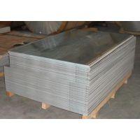 6068铝板