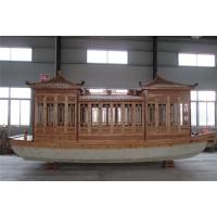7米电动旅游船 景区画舫木船 休闲观光船 仿古画舫船 纯手工制作