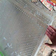 金属圆孔网 精密冲孔网 镀锌冲孔网