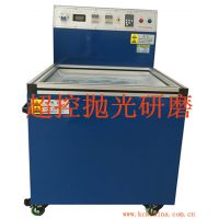 超控KCKCM-450磁力抛光研磨机 去氧化膜机 去毛刺机 铝合金去毛刺