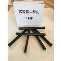 413K钉高碳钢K钉 413K高碳钢尖脚钉 编藤钉