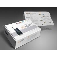 南京数码产品包装盒加工定制 固定纸盒