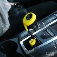 REMAX 车载加湿器净化车内空气极速充电消除疲劳超声波雾化加湿