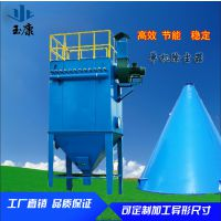 庆功机械MC-||型脉冲除尘器,单机除尘器厂家直销MC24-||型