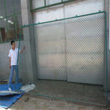 学校操场防护网 社区围栏网 勾花围栏