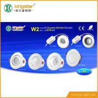 勤仕达照明专供W2系列欧规LED筒灯 6.5W天花灯 圆形射灯