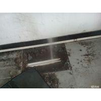 万寿桥卫生间暗管漏水检测|海淀区卫生间漏水