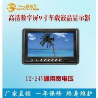 供应两路视频输入1路视频输出9寸LCD公交车液晶显示屏