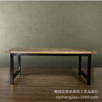 美式复古餐桌餐厅桌椅组合做旧风格老松木沙发边几茶几实木餐桌椅