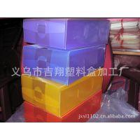 【厂家直销】批发供应透明塑料PP鞋盒 多色可选PP鞋盒