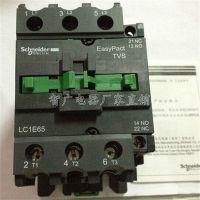 厂家供应LC1E95接触器 LC1-E95交流系列