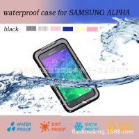 三星G850手机防水壳 全功能手机壳 防水防摔防尘 六色