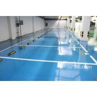 北京工厂外墙滚涂乳胶漆墙面漆车间室内环保弹性耐擦乳胶漆施工