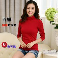 2015春季新款韩版加厚保暖T恤高领修身显瘦大码纯色百搭打底衫女