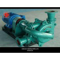滤机专用入料泵生产厂家供应ZJE型入料泵