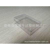透明包装盒 塑料盒子 PP盒 厂家直销