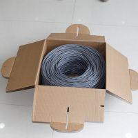 0.40全铝(非屏蔽网线) AL-1040280米/箱