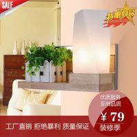简约现代卧室床头灯 时尚卫生间浴室镜前灯 宜家实木房间客厅壁灯