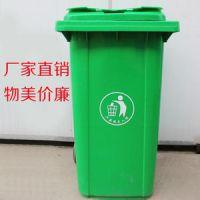 供应环卫垃圾桶厂家/大中小型塑料垃圾桶批发/公共环卫设施供应商