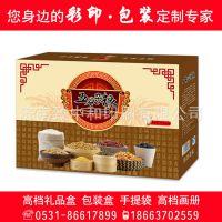 厂家加工定制高档礼品盒 精美礼品包装盒印刷 工业板纸礼品盒
