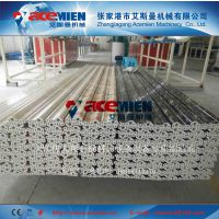 PVC石塑地板边角线条生产线