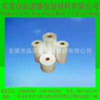 供应pof热缩膜 聚烯烃热收缩膜 热滑收缩膜 高速机专用膜