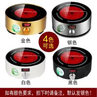 厂家批发陶瓷电陶炉 日本正品电磁炉 煮茶烧水电茶炉 特价清货