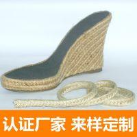 【产业带厂家直销】制鞋热销款黄麻编织带\麻辫\麻条\厂价批发