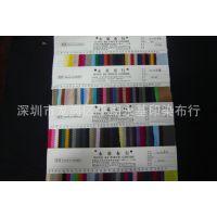 【质优价低】专供60*60全棉染色平紋布 20*20里布 箱包鞋帽里布