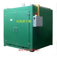 4极电动机维修浸漆烘干箱 电机烤箱 万能佳厂家直销