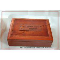 毛泽东满天星金钻翡翠对表包装盒 红木钟表包装盒 钟表木盒订做
