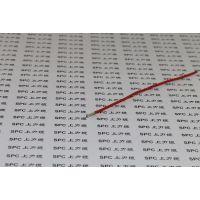 FLR4Y-A德标汽车电缆,FLR4Y汽车薄壁线,FLR4Y汽车专用线