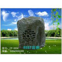 北京供应BSST草坪音箱、供应花园草坪音箱、室外防水草坪音箱(CP-203C)